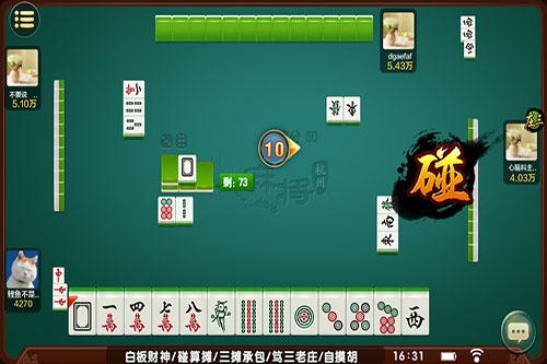杭州麻将的基本游戏规则是什么?