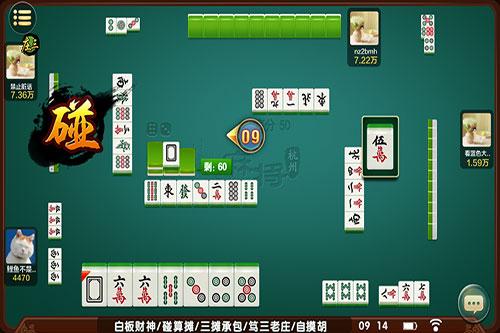 详解杭州麻将中的单吊、杠敲和抢杠