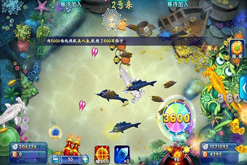 捕鱼游戏中大鱼有哪些捕捉方法?