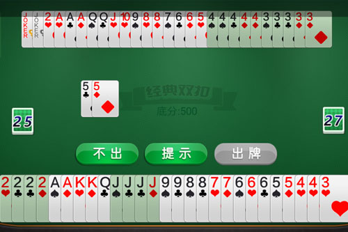玩雙扣游戲應如何組牌