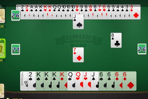 雙扣配牌技巧有哪些