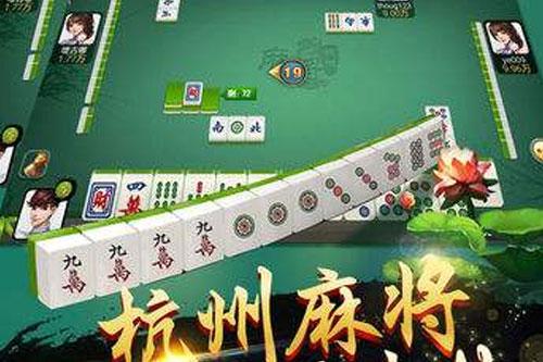 杭州麻将的规则玩法