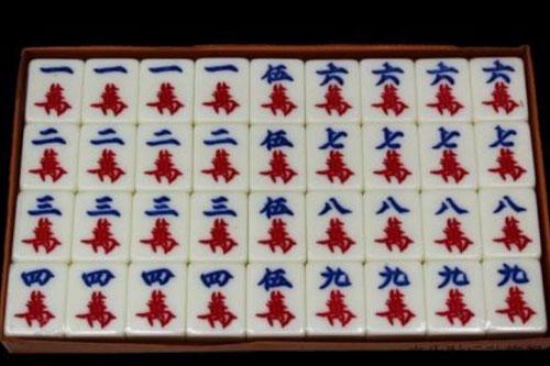 一副麻将牌共有多少张万字牌