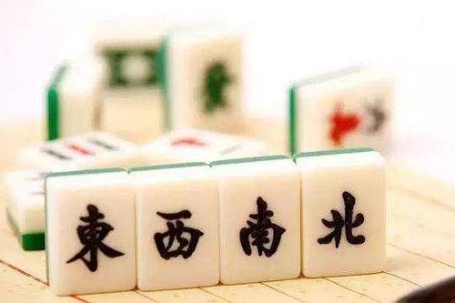 麻将咒语有哪些