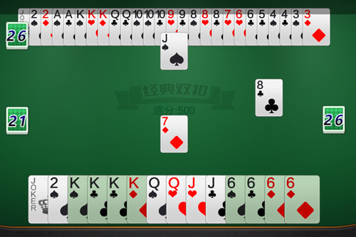 双扣游戏平扣、单扣、双扣怎样计分