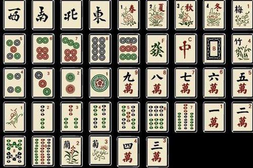 麻将牌一共有多少张