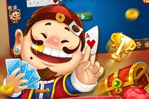 欢乐斗地主不洗牌玩法