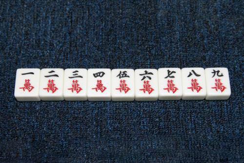 打麻将有什么诀窍吗?