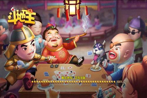 五人斗地主的玩法是什么?