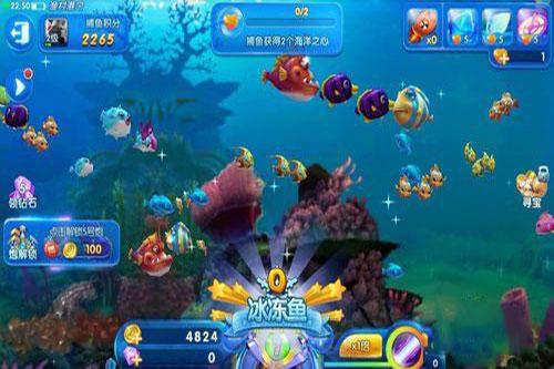 手机捕鱼怎么才能玩得好?