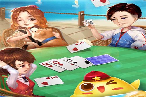 一副牌怎么玩四人斗地主