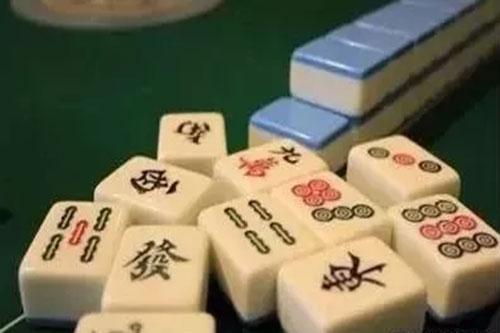 麻將算牌方法