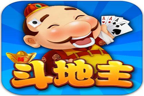 四人斗地主一副牌怎么玩?